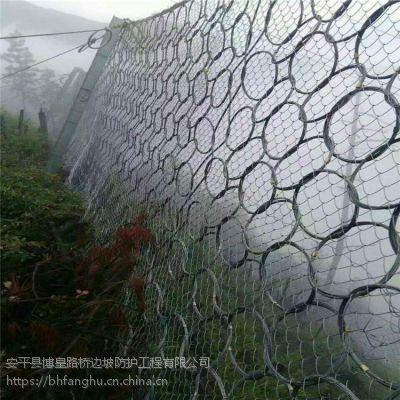 安平博皇防落石防护网 SNS柔性安全边坡防护网