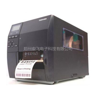 供应河南郑州东芝TOSHIBA B-EX4T2 环保型工业打印机