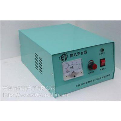青海静电发生器|无锡华索静电(图)|静电发生器厂家电话