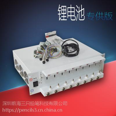 厂家直供 18650锂电池容量测试仪 XFL8通道5V3A锂电池分容柜 聚合物分容仪