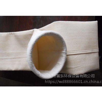 泊头市富东环保常年供应常温除尘布袋 除尘滤袋