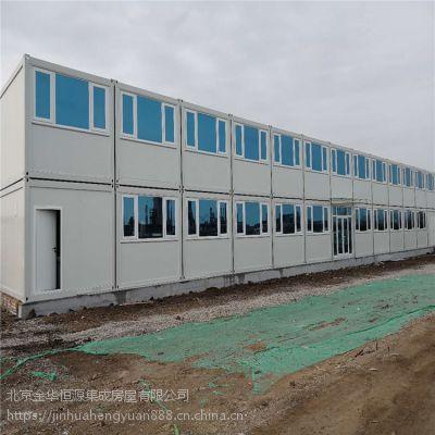 京津冀中字头企业临建都在用模块化房屋,安全,节能,环保,防火。