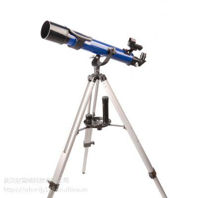 星特朗望远镜江西总代理星特朗P70700-A高倍高清天文望远镜