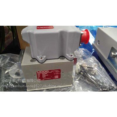 PINTER 控制器 MANOCOMB_lP65/2kA