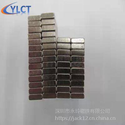 【重信誉重品质】钕铁硼强磁耐高温方形磁铁强力磁铁 量大从优