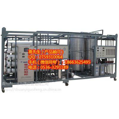 电子产业纯水设备,半导体纯水设备,超纯水设备,二级RO+EDI设备,电厂循环水设备
