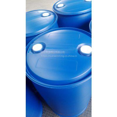 金华200L222升食品塑料桶生产厂家食品液压实验