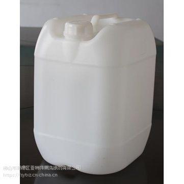 抹机水(又称去渍油、白电油)HL-705