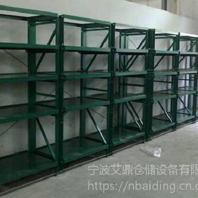 宁波艾鼎厂家 MJJ-004定做 非标准重量级三格四层模具架包送货安装 模具货架 滑轮带吊架