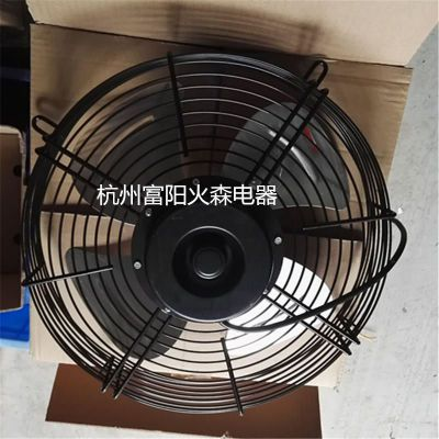 富阳火森供应宁波YY120-50/4三相异步电动机 冷干机风机 供应吸干机风机