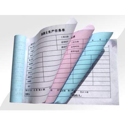 临安来访人员登记本制作_外来客登记册印刷厂家_桐庐县访客登记表定做