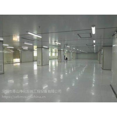 福建十万级保健品无菌室设计装修——青山净化