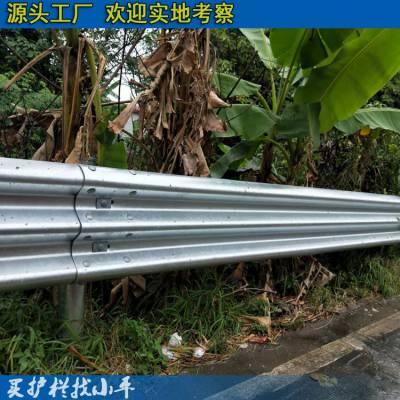 河源公路防撞波形防护栏工程 广州道路波形护栏现货 热镀锌护栏板