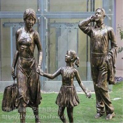 黑龙江省玻璃钢雕塑价格/玻璃钢雕塑厂家
