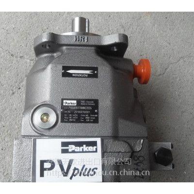 原装优势供应 PARKER电磁阀 2FSC4R-316 安徽天欧