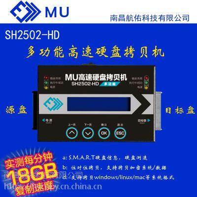 1对1超高速硬盘对拷机18G/分极速脱机备份机支持SSD固态硬盘SATA硬盘IDE硬盘msata硬盘