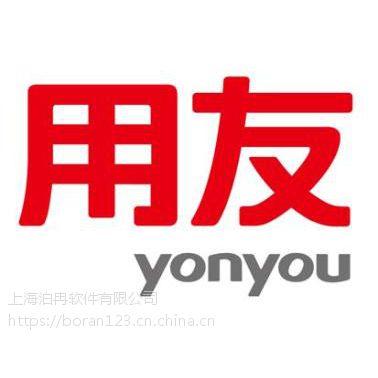 上海畅捷通管理软件T3软件,免费试用:400-9955-161