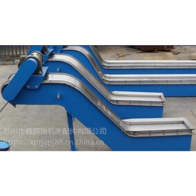 鑫鹏瑞优惠推出 CXBP型磁性板式排屑机 机床磁性排屑器 集屑车