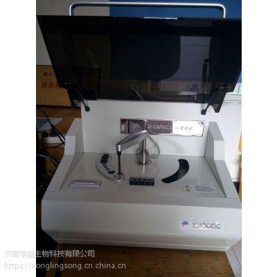 众驰XL1000C全自动凝血测试仪 欧盟CE认证