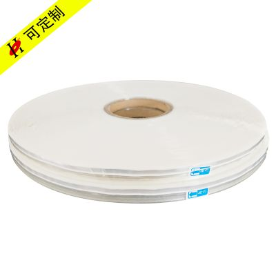 OPP05白线封缄胶带,夏季用弱粘双面胶带