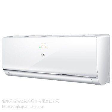 供应海尔空调1.5匹定频挂机2级(花开时节)厂家销售KFR-32GW/09QEA12