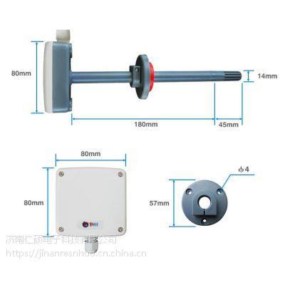 建大仁科 风管式温湿度变送器 管道温湿度 管道测量