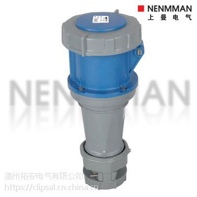 上曼厂家正品现货直销 NENMMAN TYP:1574 单相三孔63A-6h IP67