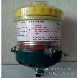 供应LUBDEN-Z300电动式自动加脂器 汽车零配件定量加脂机