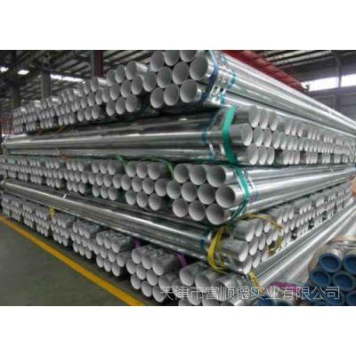 天津衬塑冷热水复合钢管