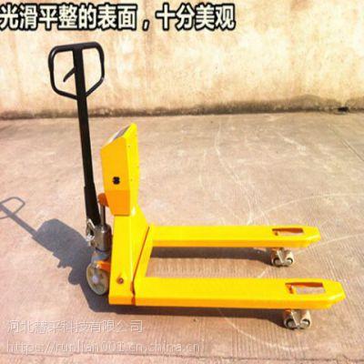 慧采 电子叉车秤3吨560尼龙 TL30
