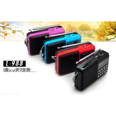 快乐相伴 L-988 多功能插卡音箱 迷你音箱 迷你收音机 便携式小音箱