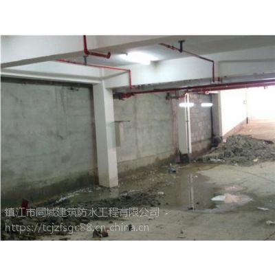 专业地下室防水公司,地下室防水,同城建筑防水工程(在线咨询)