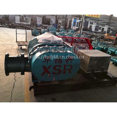 出售华福兴牌XSR50-500型水产养殖专用三叶罗茨鼓风机