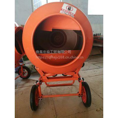 350小型水泥搅拌机 移动式混凝土搅拌机