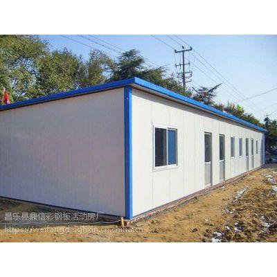 昌乐彩钢板房厂家 昌乐复合板房制作 工地简易房 彩钢房搭建