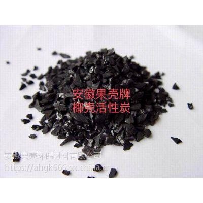 水处理滤芯专用活性炭 滤芯专用活性炭价格 直饮机用滤芯