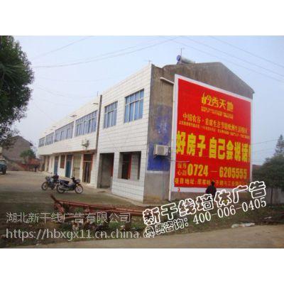 武汉墙体广告制作、武汉墙体广告施工、武汉墙体广告发布