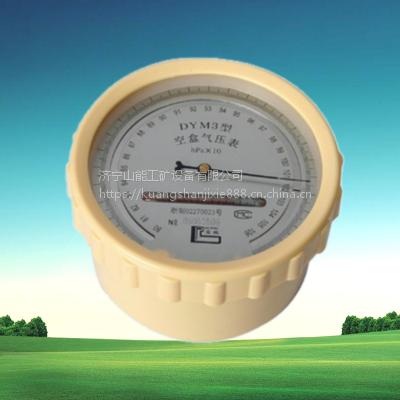 供应矿井专用气压表,DYM3-2矿井空盒气压表