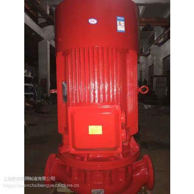 孝感消防稳压泵XBD2.4/12-80-160B-4KW稳压泵