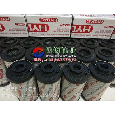 贺德克低压油滤芯0330R010ON