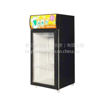 冷暖两用饮料展示柜冷藏立式小型单门超市便利店酸奶陈列柜保温柜酸奶加热发酵柜冷藏展示柜保温柜商用 家用