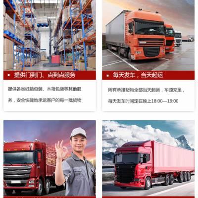 深圳葵涌到浙江舟山4米2高栏车6米8厢式车9米6大货车长途包车运输