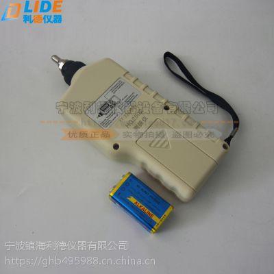 HG-2508便携式测振仪 利德振动测量仪价格