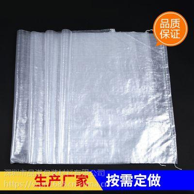 惠州编织袋厂家 深圳透明编织袋 A级厂家 大米透明袋 全料PP料 专业定制55*85