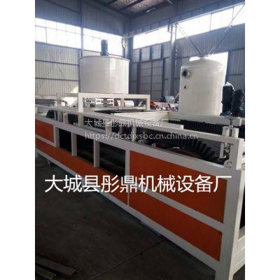 TD-热固复合聚苯板设备全称