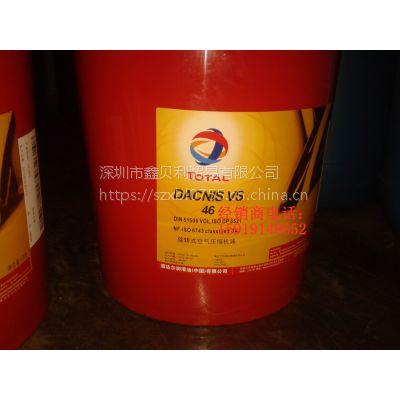 大同供应道达尔PNEUMA 46优质气动工具油,TOTAL PNEUMA 68,道达尔气动工具油68