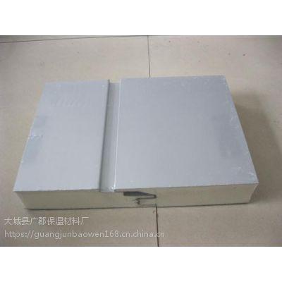 50mm-200mm 成都聚氨酯彩钢夹芯板厂家 B1级保温板