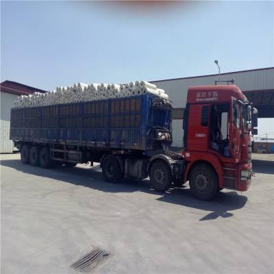 厂家硅酸铝保温材料 绝热硅酸铝保温管