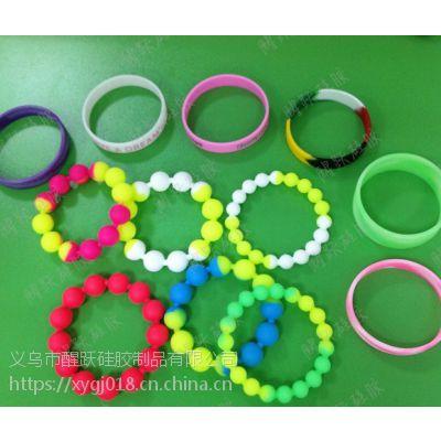 硅胶手环,手镯,手链,硅胶项链,硅胶皮圈,硅胶饰品