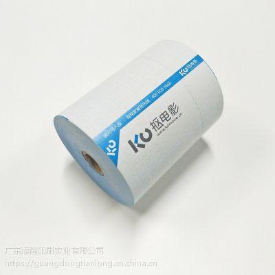 电影票纸 收银纸 随行付 热敏收银纸 57*30热敏打印纸 超市收银纸